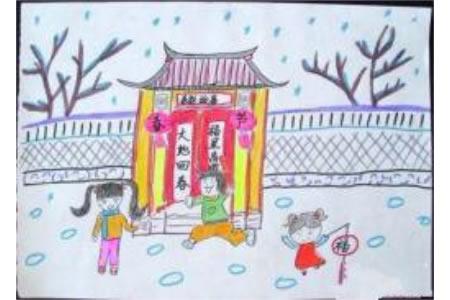 少儿春节过年儿童画画图片