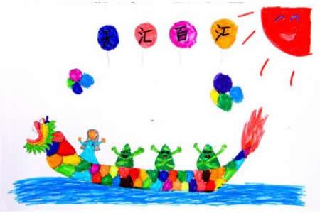 端午节粽子儿童画-开心的小粽子