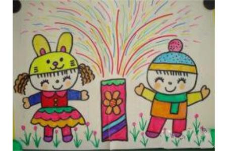 儿童画开心放烟花