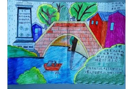 关于清明节的儿童画-节日的清净