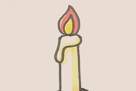 简笔画之蜡烛