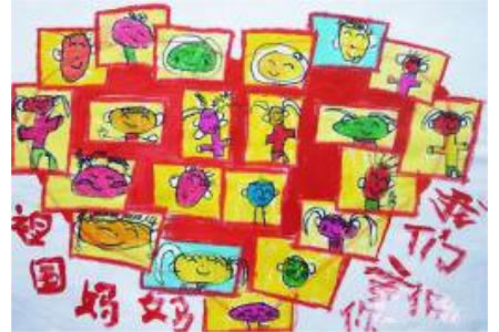 心向祖国,欢庆国庆节儿童画作品