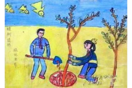 儿童画春天植树节-植树节的活动