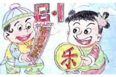 儿童节儿童画作品 六一快乐