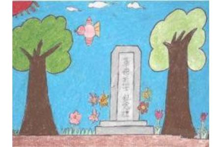 关于清明节的儿童画画图片:瞻仰革命烈士纪念碑