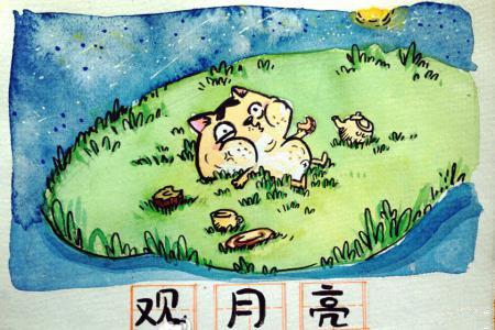 中秋节儿童插画 观月亮