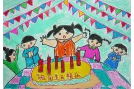 祝祖国生日快乐,欢庆国庆节儿童画