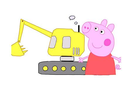 小猪佩奇与挖掘机