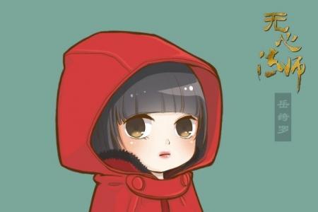 小红帽卡通插画图片欣赏