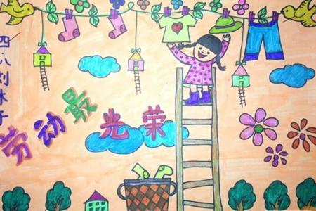 爱劳动的好孩子有关劳动节的主题画图片欣赏