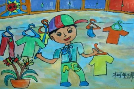 晾衣服的小男孩关于劳动节的画作品分享