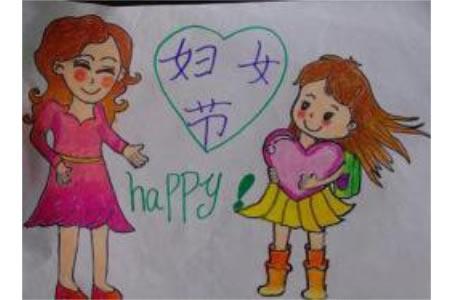 我给妈妈送礼物二年级三八妇女节主题画
