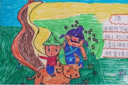 小牧童指路清明节主题画图片欣赏