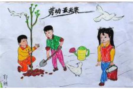 劳动节儿童画 劳动最光荣