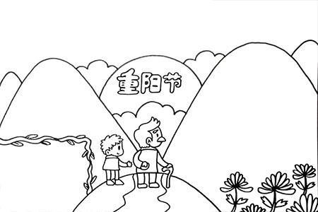 重阳节简笔画图片