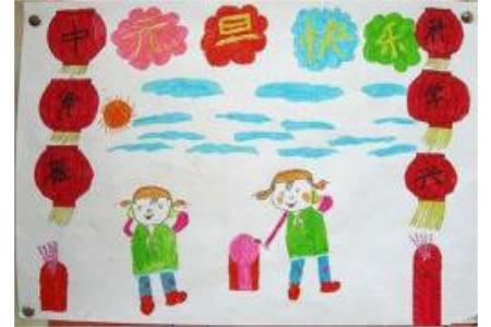 四年级元旦题材儿童画图片