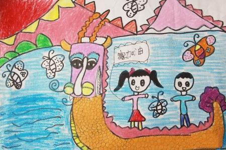 加油赛龙舟端午节幼儿画图片展示