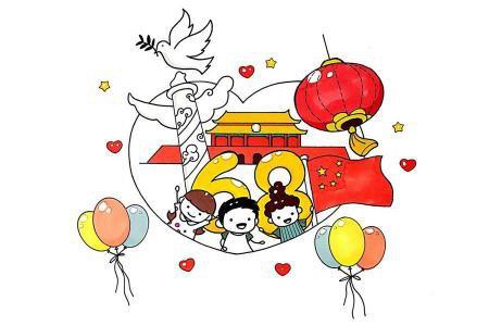 68周年国庆节儿童画