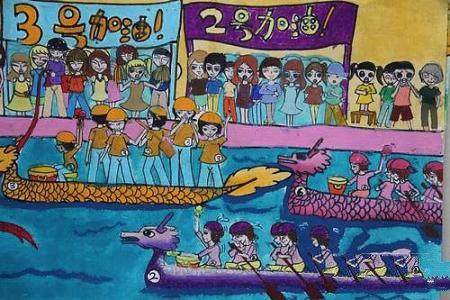 关于端午节的儿童画-赛龙舟