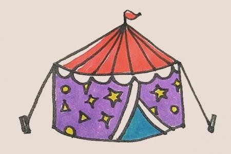 简笔画之马戏团帐篷