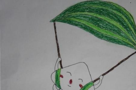 萌哒哒的粽子娃娃与端午节有关的画作品赏析