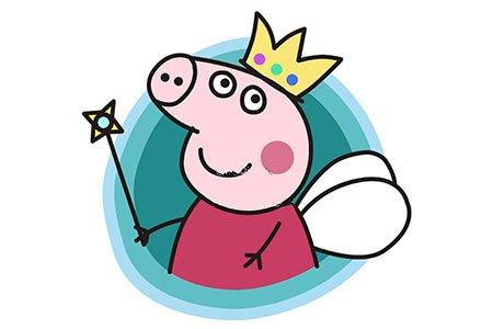 可爱的小猪佩奇