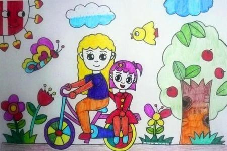 和妈妈一起去春游母亲节优秀儿童画作品赏析