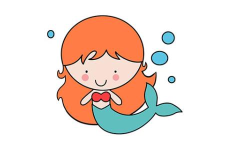 卡通美人鱼的画法及步骤