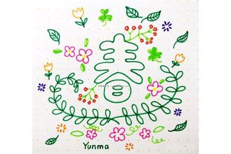 春天树叶和花朵的画法步骤图