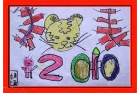 虎年元旦新年儿童画画图片