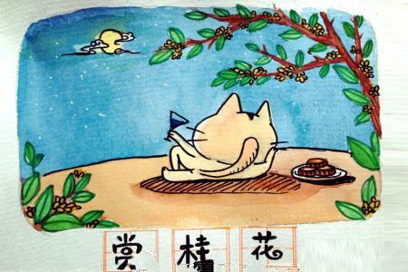 中秋节儿童插画 赏桂花