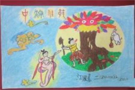 中秋节题材儿童画作品大全-中秋神话传说