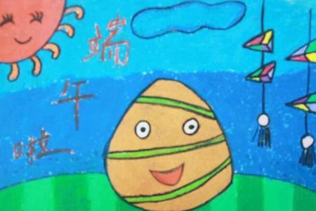端午到啦简单的粽子幼儿画作品欣赏