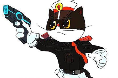 帅气十足的黑猫警长