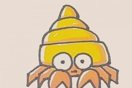 简笔画之寄居蟹