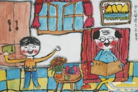 关于重阳节的儿童画-感恩重阳感恩家人