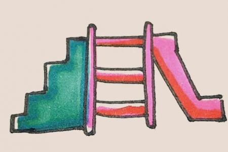 简笔画之滑梯
