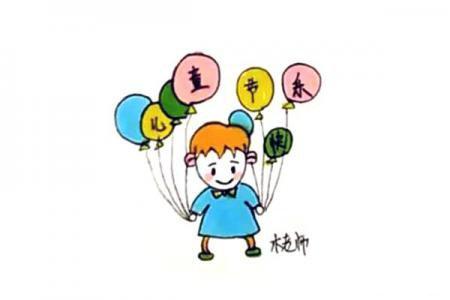 拿着气球的小男孩