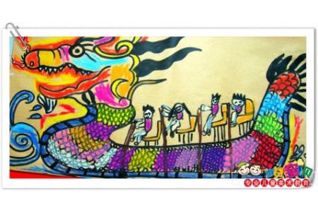 赛龙舟端午节儿童画-看看这个龙舟多漂亮