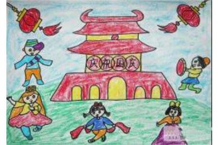 庆祝国庆节儿童画-天安门前载歌载舞