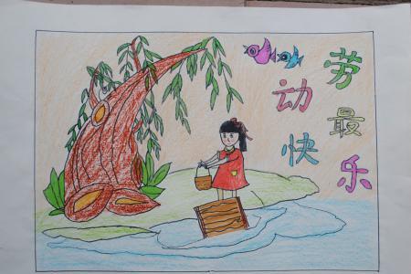 五一劳动节的儿童画-劳动最快乐