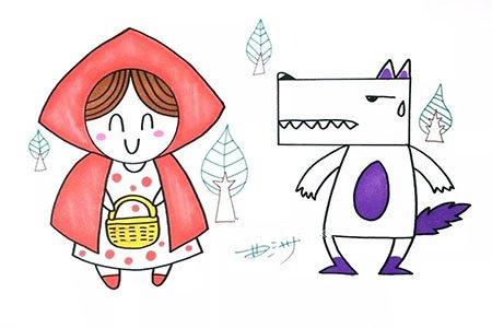 小红帽和大灰狼