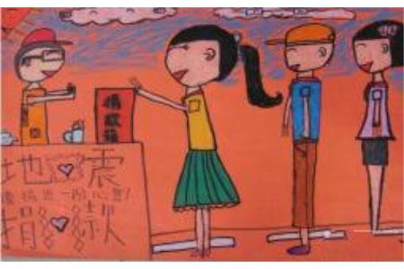 给灾区人民捐款关于学雷锋的画