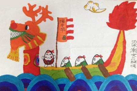 粽子家族的龙舟赛一年级端午节绘画图片展示