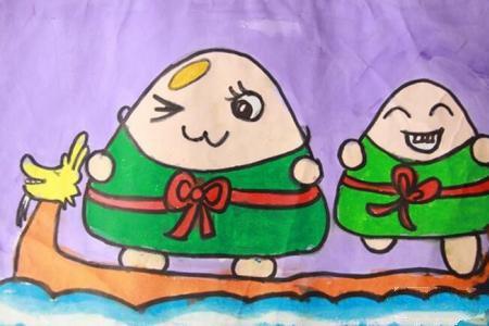 端午节粽子水粉画作品之开心的小粽子