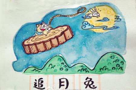 中秋节儿童插画 追月兔