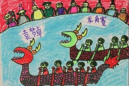 关于端午节的儿童画-龙舟赛