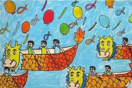 小学生端午节儿童画图片:端午节赛龙舟