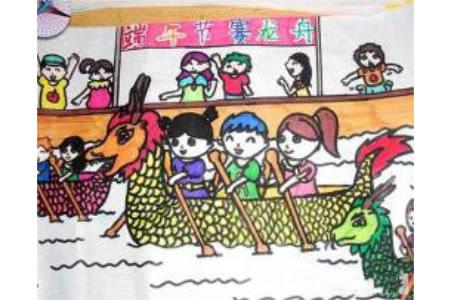 端午节 赛龙舟 儿童画