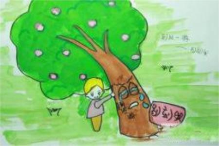 请爱护树木环保植树节画作品大全